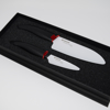 Picture of Revolution 2 Piece Ceramic Knife Gift Set